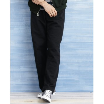 Gildan - Heavy Blend Open Bottom Sweatpants - 18400